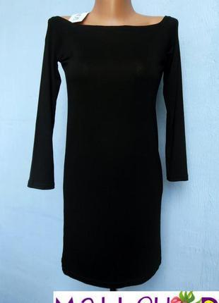 Платье (туника) с открытыми плечами