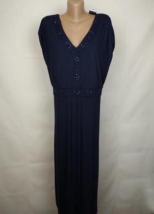 Платье новое шикарное трикотажное большого размера uk 20/48/3xl