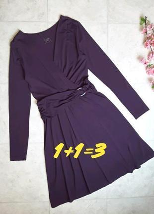 1+1=3 стильное нарядное фиолетовое платье миди thibo, размер 46 - 48