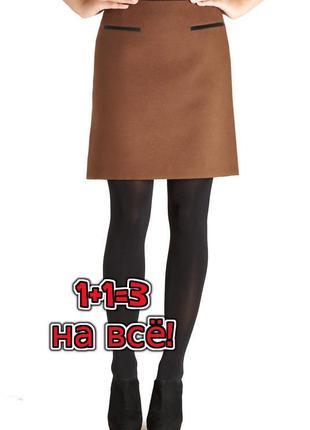 🎁1+1=3 стильная строгая короткая юбка next, размер 44 - 46