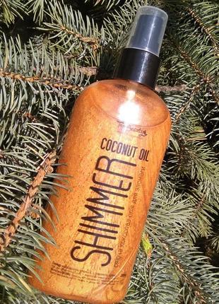 Мецающее кокосовое масло для загара с шиммером