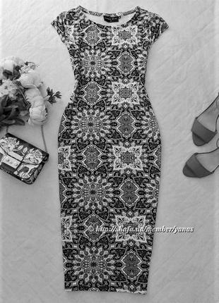 Платье трикотажное миди вискоза вискозное летнее