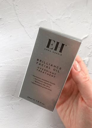 Sale -55%🔥 emma hardie - brilliance facial oil 30ml, масло для лица люкс