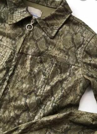 Куртка, ветровка, срочно