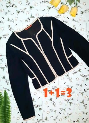 🎁1+1=3 стильный темно-синий фактурный пиджак inwear, размер 44 - 46
