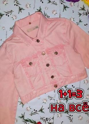🎁1+1=3 стильная пудрово-розовая укороченная джинсовая куртка topshop, размер 42 - 441 фото