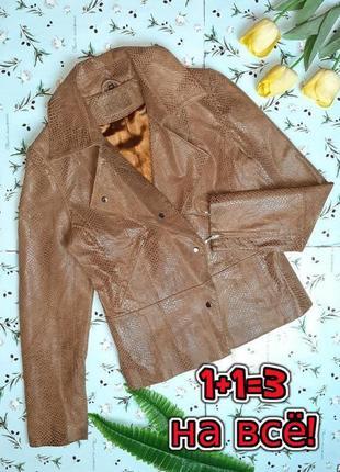 🎁1+1=3 кожаная куртка косуха натуральная кожа oxzone под питона, размер 44 - 461 фото