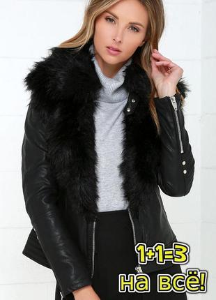 🎁1+1=3 модная кожаная черная куртка косуха с мехом dorothy perkins, размер 46 - 481 фото