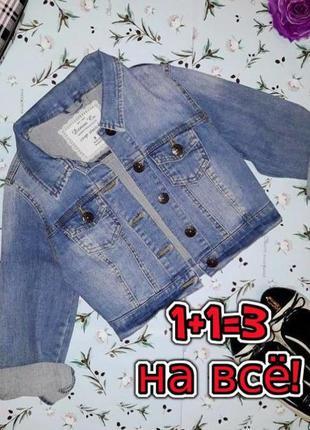 🎁1+1=3 фирменная женская джинсовая куртка джинсовка denim co оригинал, размер 42 - 441 фото