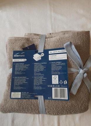 Полотенце набор 2 шт 50 х 100 см miomare  серое