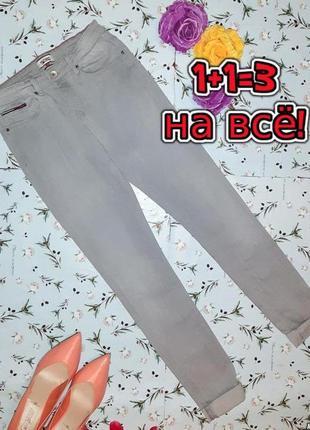 🎁1+1=3 узкие зауженные серые джинсы скинни с подворотом tommy hilfiger, размер 42 - 44