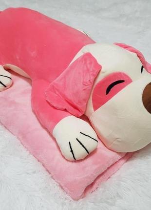 Мягкая игрушка- плед трансформер собачка розовая