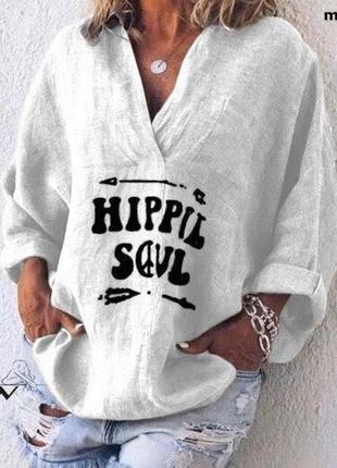 Новинка! модная рубашка белая 42 44 46 48 50 52 54 56
