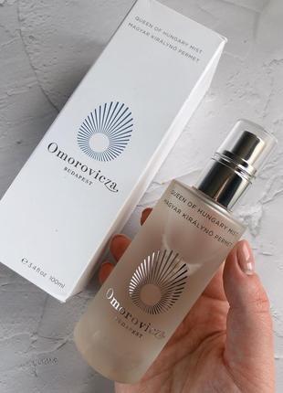 Sale -65%🔥🔥🔥 omorovicza queen of hungary mist увлажняющий спрей, 100 мл.
