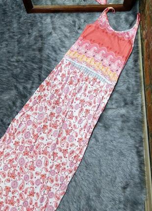 Sale длинное платье в пол на бретелях