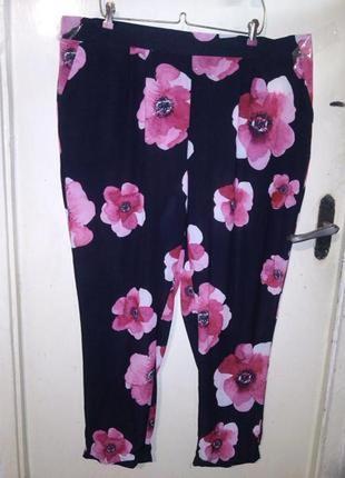 Стрейч,красивейшие,зауженные,летние брюки на резинке,с карманами,большого размера