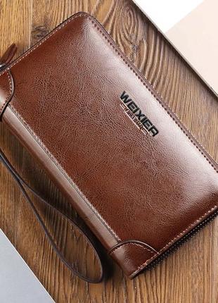 Мужской кошелек клатч коричневый на двойной застежке-молнии код 357
