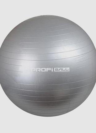 Мяч для фитнеса фитбол серый спорт товары