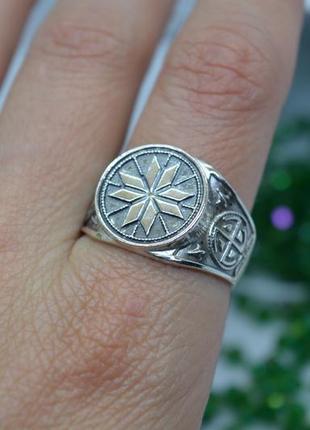 Серебряное #кольцо #каблучка #печатка #оберіг #звезда #алатырь #унисекс #925 все размеры