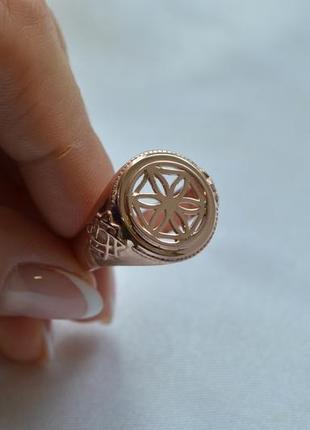 Печатка символ бога перуна