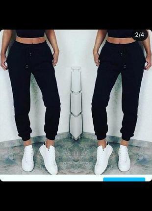 Женские спортивные брюки штаны трикотаж двухнитка с двумя карманами