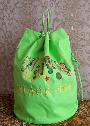 Пляжная сумка рюкзак