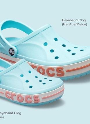 Crocs bayaband clog ice blue melon кроксы оригинал