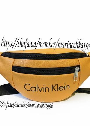 Новая шикарная поясная сумка- клатч через плече бананка кожа pu / кроссбоди / клатч