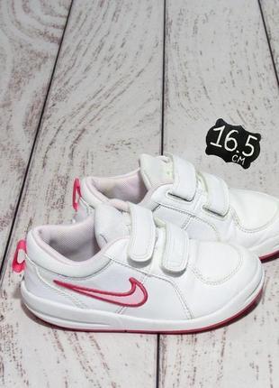 Nike pico кожаные кроссовки