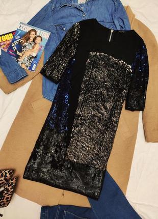 River island платье в пайетки синее чёрное серебристое вечернее