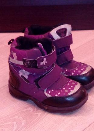 Ботинки детские зимние тёплые