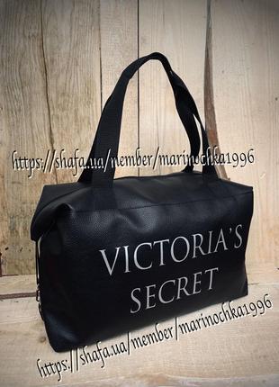 Новая шикарная качественная сумка / дорожная / городская / шопер через плече