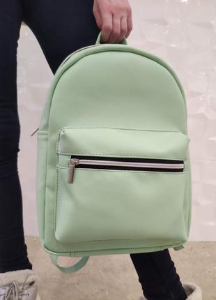 Женский мятный рюкзак для прогулок