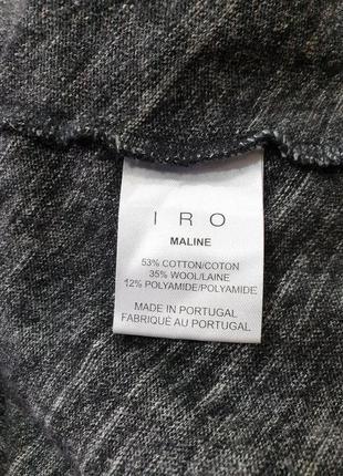 Удлинённая футболка хлопок/шесть iro (нюанс)7 фото