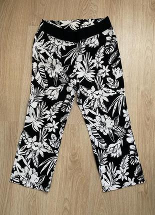 Джинсы,брюки для беременных