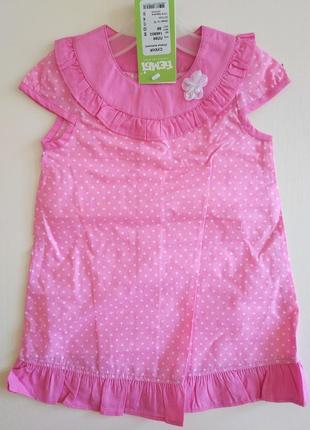 Платье сарафан 92 размер 1,5-2 года для девочки бемби