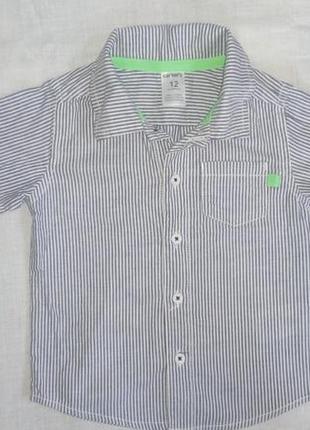 Фірмова рубашка
