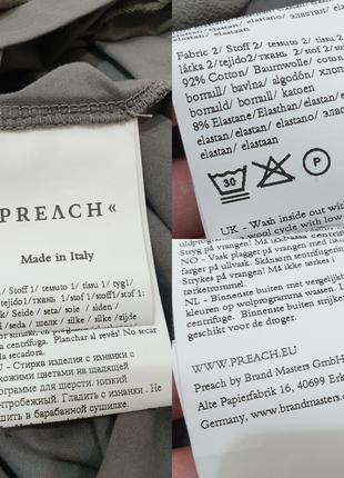 Топ майка футболка preach ( rundholz, rick owens)10 фото