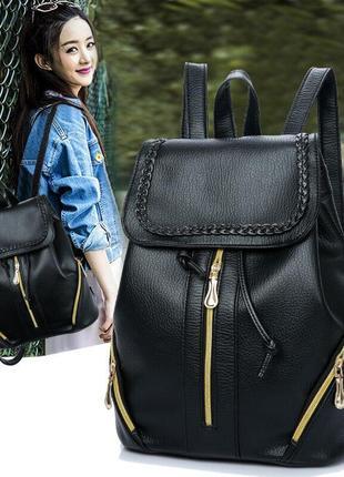 Стильный рюкзак для учебы молодежный вместительный женский рюкзак 3115