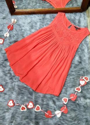Sale блуза топ кофточка new look