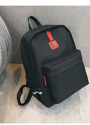 Городской рюкзак школьный стильный 347