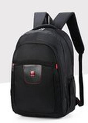 Городской рюкзак 3160