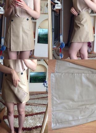 Кожаная юбка новая