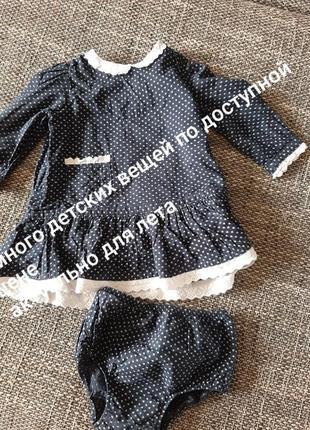 Платье в комплекте с трусиками
