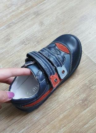 Спортивные туфли кроссовки mxm р.29,30
