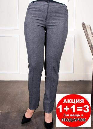 Очень крутые серые класические брюки