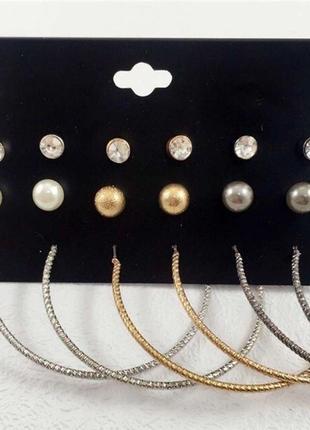 Набор серёжек ,кольца ,гвоздики .