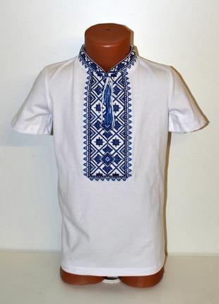 Трикотажна вишиванка, вышиванка, футболка з вишивкою для хлопчика 6 років, ріст 116