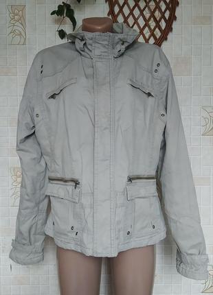 Демисезонная куртка 639
