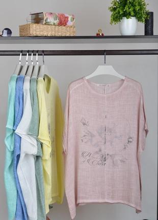 Стильная женская футболка батал летняя пудра свободная туника